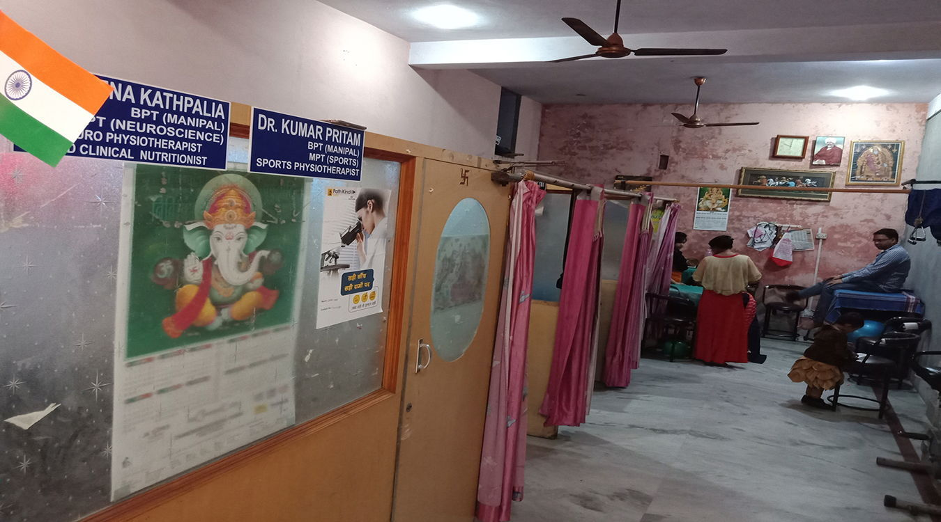 Clinical Nutrition & Jain Physiotherapy Center