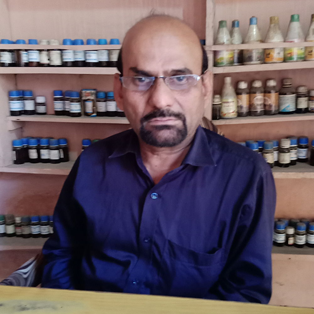 Healthcare in Baraut , Healthcare in Uttar Pradesh, Healthcare Service provider in Baraut, Ganga Homeopathic Home in Baraut